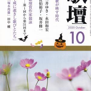 入手した3冊を紹介する(10)
