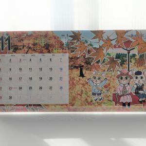 12月カレンダー3種