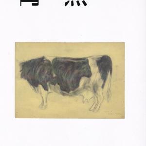 同人詩誌「青魚」No.93号を読む