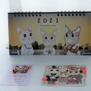 暁龍さんの2021カレンダーが届きました