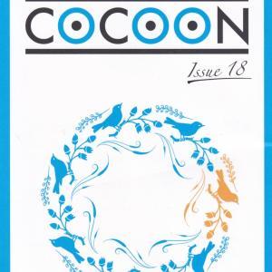 季刊同人歌誌「COCOON」Issue18を読む