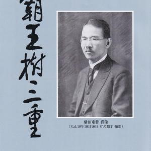 歌誌「覇王樹三重」No.126を読む