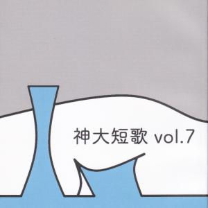 届いた5冊を紹介する(3)