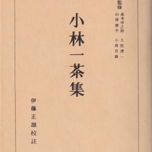 届いた2冊を紹介する(19)