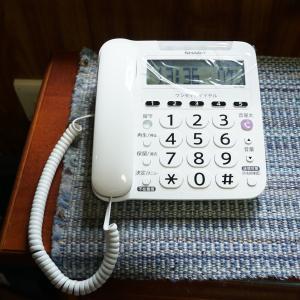 固定電話機の紹介