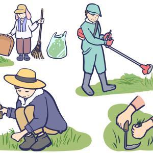 社会奉仕の草刈り作業