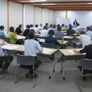 講座「福井が育む文学を訪ねる」第2回