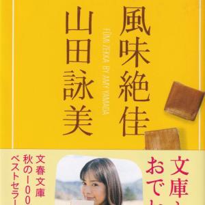 届いた3冊(5)