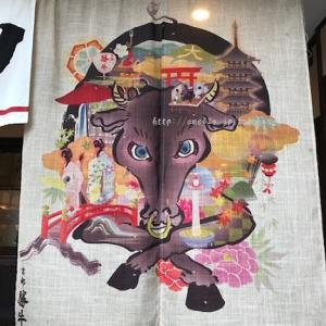 深堀隆介・金魚愛四季展の後は「京都・勝牛」で牛カツ定食(横浜ポルタ店)