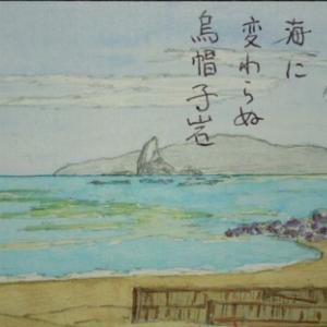 夏色の海に変わらぬ烏帽子岩