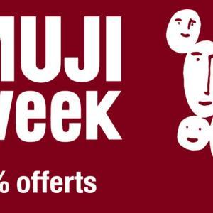 無印良品週間:日仏10%引き&重宝しているもの