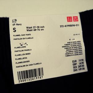 フランスのユニクロ:店頭での買い物と通販返品の注意点について