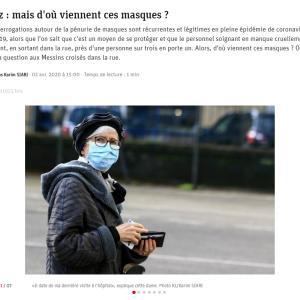 フランスのマスクとハンドジェル事情
