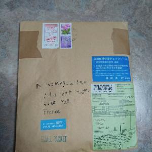 日本からの航空便がついに届きました!