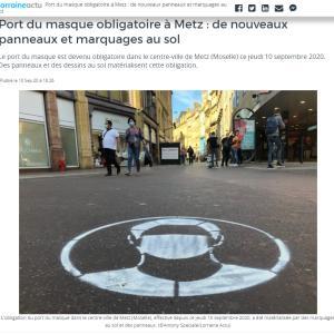 フランス政府のテレビコマーシャル:コロナ編