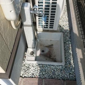 外部水栓の洗い場に注意せよ・・・!!