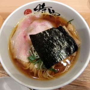 中華蕎麦 時雨@横浜市 「中華蕎麦」