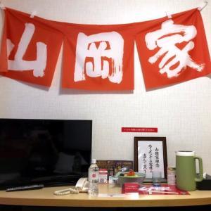 【必見!】山岡家部屋@札幌東急REIホテル