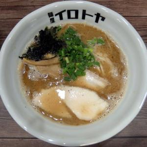 麺屋 イロトヤ@札幌市東区 「魚介白湯ラーメン 醤油」