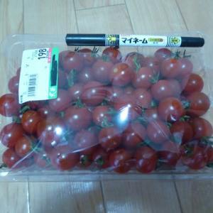 ミニトマトが安い!