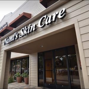 アーバインのNami's Skin Careで受付スタッフ募集!