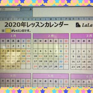ピアノレッスンカレンダーを作成しました。