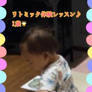 リトミック体験レッスン〜1歳