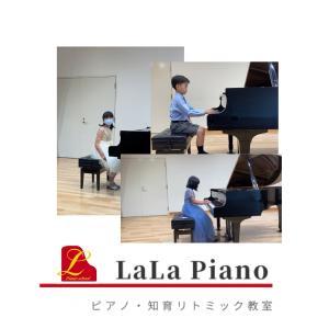 ピアノ練習♪