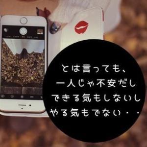 ~公式LINEスタート講座~