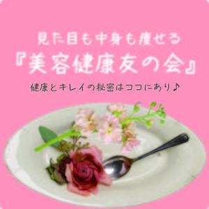 ~夏のダイエット相談会~