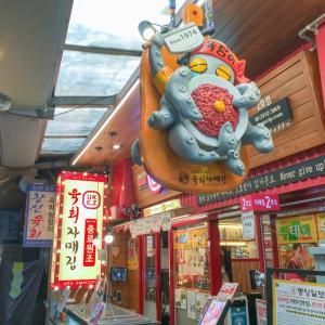 ソウル旅 最終日の朝食は広蔵市場で生肉☺︎