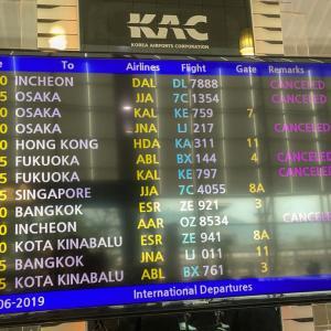 釜山ひとり旅 台風が来てて欠航続出な金海空港✈︎