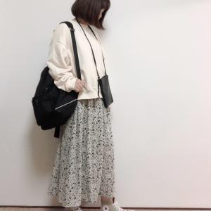 秋冬は柄スカートにどハマり!50%OFFで買ったロペピクニックのスカート
