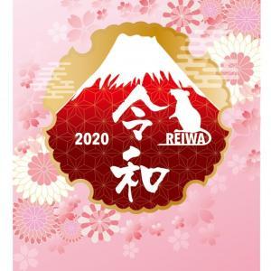 2020☆謹賀新年 子年 & 干支ネイル❣
