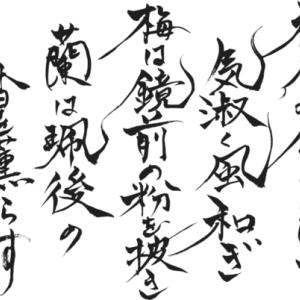 ありがとう平成、はいたい令和♡で ソシオエステ(*^_^*)