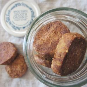 大豆とナッツの粉クッキー