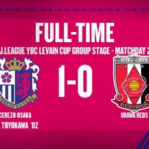 YBC ルヴァン杯 グループステージ vs浦和レッズ