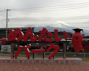 東伊豆旅行 1