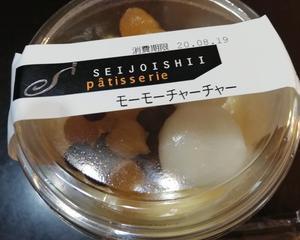 成城石井のモーモーチャーチャーを食べる