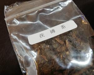 茯磚茶(ふくせんちゃ)