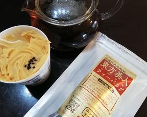 スーパーで買った東方美人茶