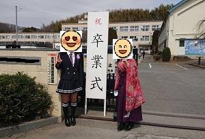 長女小学校卒業