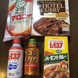 ハウス食品から株主優待が届きました。