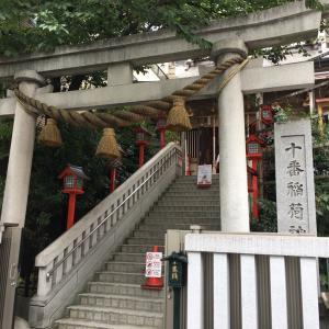 港区麻布十番稲荷神社