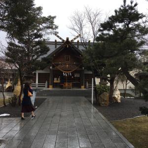 札幌西野神社
