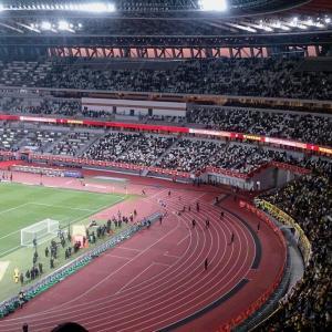 残念だったけど。 2020 YBCルヴァンカップ 決勝 柏1-2FC東京