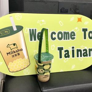 タピオカミルクティーのMilkshaが10月11日金曜日に東京にオープン!