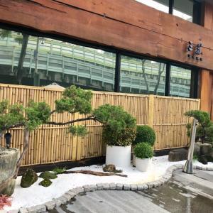 台北でおいしくて上品な和食屋さん[三花日式料理]