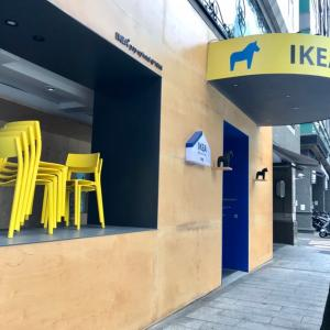 IKEAデザインのIKEA pop-up hotel