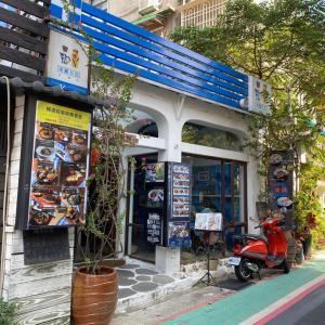 台北でギリシャ料理 希臘左巴 永康街